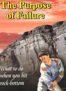 Purpose of Failure